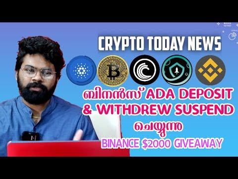 Binance ൽ Ada Deposit & Withdraw Suspend ചെയ്യുന്നു? | Crypto Malayalam | Binance $2000 Giveaway