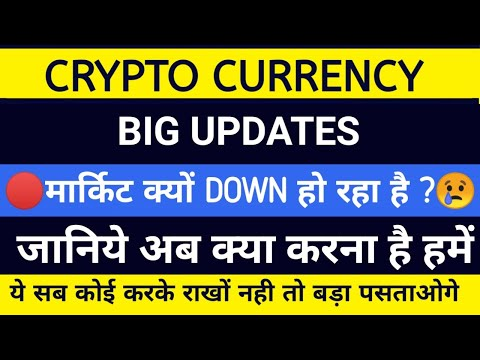 ? URGENT ? Crypto Why Down Big News Breaking News about crypto currency market