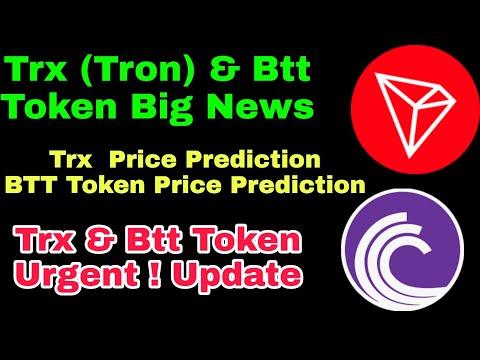 Trx and Btt Big News    Trx coin and Btt  Token Urgent News Today    Crypto Tv India