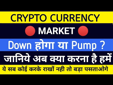 ? URGENT ? Crypto Big News Breaking News about crypto currency market | Which Coin Buy Today ?