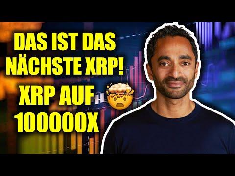 XRP DEUTSCH: MASSIVE XRP ZUKUNFT   Diese 2 Dinge werden mit XRP NEXT passieren! *ANSCHAUEN*