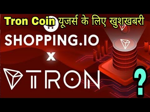 News 529- Tron Coin Latest Update? Tron Coin Going To Pump ? Tron  announcement #Shorts #TRX #BTT ?