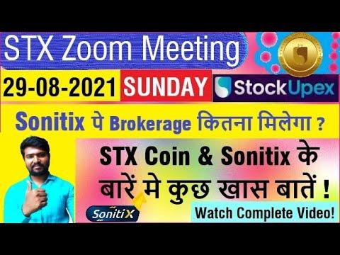 STX Coin & Sonitix Sunday Special Zoom Meeting | STX की zoom मीटिंग सुनिए! @Rahul K Videos  #STX