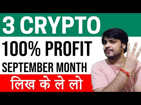 TOP 3 Altcoins To Buy Now September 2021 | Best Cryptocurrency To Invest 2021 | Top Altcoins