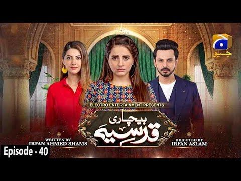 Bechari Qudsia – Episode 40 – 29th August 2021 – HAR PAL GEO
