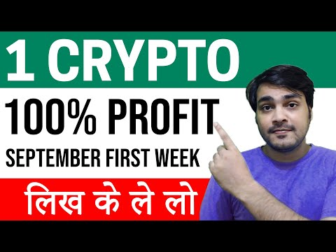 TOP 1 Altcoin To Buy Now September 2021 | Best Cryptocurrency To Invest 2021 | Top Altcoins