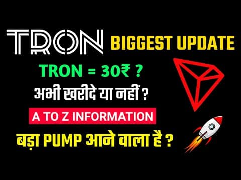 TRON COIN URGENT UPDATE   TRX BULLISH TREND SHOWS   MUST WATCH BEFORE INVESTMENT   TRX COIN #TRON