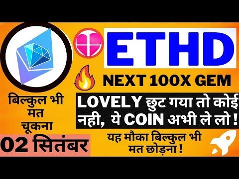 🤩Best Coin to Buy Right Now | ETHD coin | Ethereum Diamond on binance smart chain