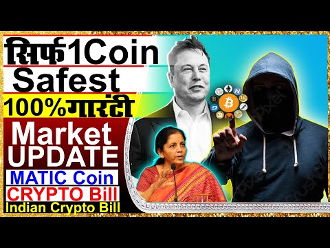 Crypto bill update   best cryptocurrency for long term   Matic update  Polygon matic update  Bitcoin