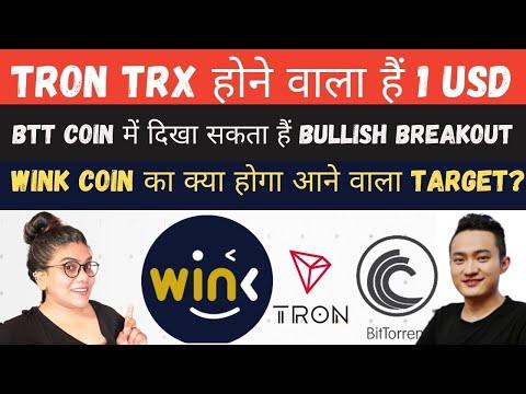 Trx coin price pump ,Btt crypto updates ,Wink coin price prediction ,Tron crypto price updates , Trx