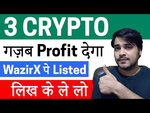 TOP 3 Altcoins To Buy Now September 2021 | Best Cryptocurrency To Invest 2021 | Wazirx Pe Listed